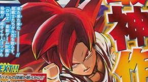 «Dragon Ball Z : Battle of Z» annoncé sur PS3, Xbox 360 et PS Vita