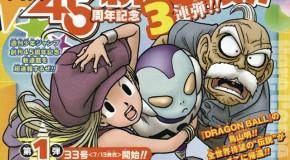 Akira Toriyama : après Dragon Ball […], voici Ginga Patrol Jako !