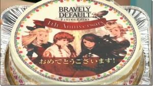 Bravely Default - gâteau anniversaire