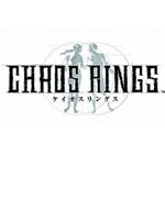 Chaos-Rings-Jaquette