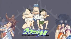 20th century boys (Naoki Urasawa) : une version Deluxe pour juin