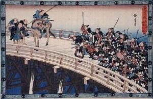 Dessin japonais représentant les 47 ronin