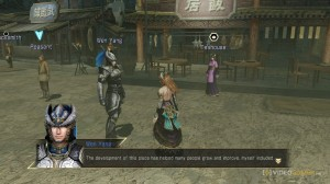mode ambition dynasty warriors 8
