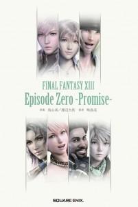 couverture livre final fantasy xiii episode zéro